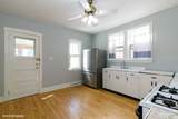 4123 Meade Avenue - Photo 5
