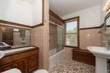 595 Greenwood Avenue - Photo 8