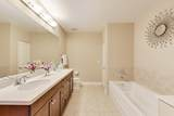 450 Village Center Drive - Photo 17