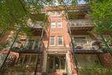 4420 Ashland Avenue - Photo 1