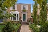 1811 Laurel Avenue - Photo 1