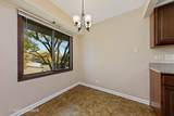 947 Commonwealth Court - Photo 7