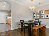 1155 Armitage Avenue - Photo 8