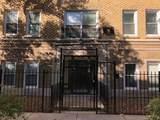 3508 Wilton Avenue - Photo 2