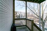 930 Diversey Parkway - Photo 11