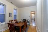 930 Diversey Parkway - Photo 3