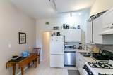 930 Diversey Parkway - Photo 4