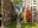 1372 Greenleaf Avenue - Photo 1