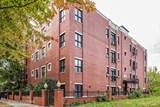 2136 Monroe Street - Photo 1