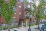 1355 Halsted Street - Photo 1