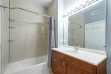 1355 Halsted Street - Photo 10