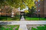 4907 Wolcott Avenue - Photo 1