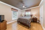 100 Wilma Place - Photo 24