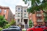 3130 Clifton Avenue - Photo 1
