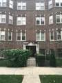 4854 Henderson Street - Photo 1