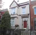 3347 Monroe Street - Photo 1
