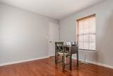 1121 Butterfield Circle - Photo 48