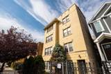 2834 Dawson Avenue - Photo 1
