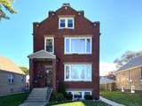 5547 Natoma Avenue - Photo 2