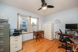 213 Biscayne Street - Photo 18