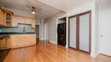 4633 Kedvale Avenue - Photo 11