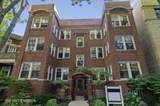 6337 Glenwood Avenue - Photo 1