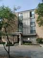 1811 Four Lakes Avenue - Photo 1