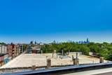 2345 North Avenue - Photo 28