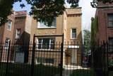 1735 Lotus Avenue - Photo 1