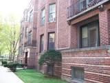 5460 Kimbark Avenue - Photo 10