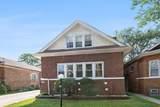 8132 Merrill Avenue - Photo 2