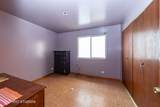 5318 Bloomingdale Avenue - Photo 5