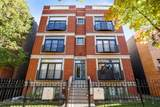 1827 Fairfield Avenue - Photo 1