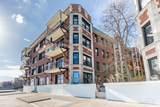 7641 Eastlake Terrace - Photo 1