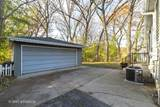 217 Indian Trail - Photo 4