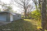 217 Indian Trail - Photo 6