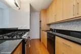 455 Grant Place - Photo 10