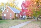 473 Blaine Avenue - Photo 34