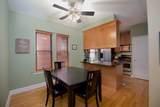4014 Spaulding Avenue - Photo 5