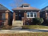 8203 Marquette Avenue - Photo 1