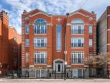 2529 Halsted Street - Photo 1