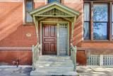 539 Bishop Street - Photo 3