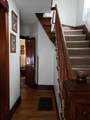 56 Commonwealth Avenue - Photo 3