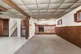 2536 Shady Grove Court - Photo 12