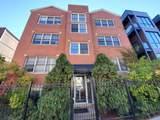 1535 Pearson Avenue - Photo 1