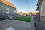 2321 Menard Avenue - Photo 2
