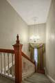 518 Chestnut Street - Photo 48
