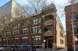 1371 48th Street - Photo 1
