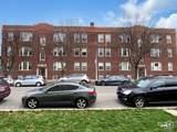 3041 Belle Plaine Avenue - Photo 1