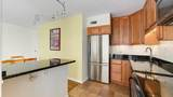 3900 Lake Shore Drive - Photo 15